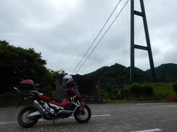 Photo_20200622204201