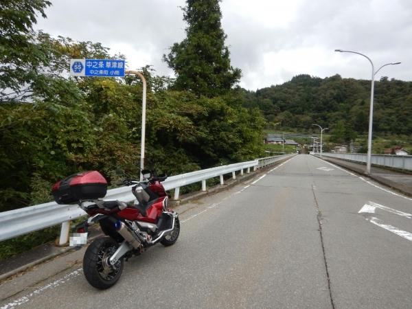 Photo_20201012192402