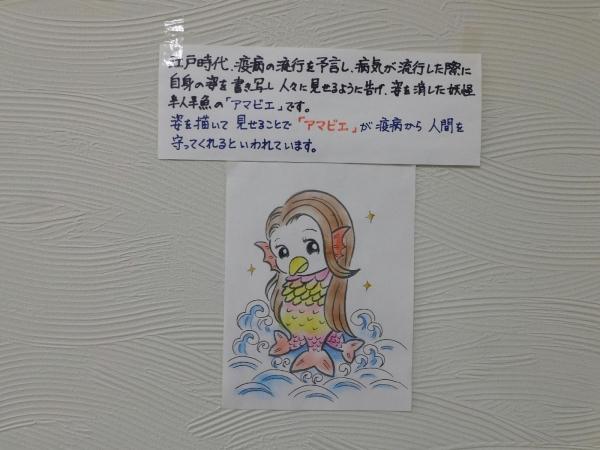 Photo_20210131192702
